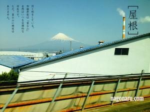 富士山と工場2