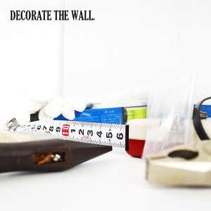 decorate-the-wall-1