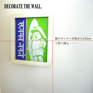 decorate-the-wall-32