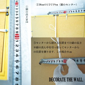 decorate-the-wall-50