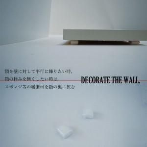 decorate-tyhe-wall-70