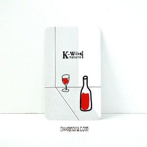 K-WineSC-13