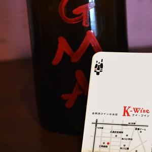 K-WineSC-3